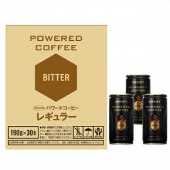 【コーワ パワードコーヒー(30本入り) レギュラー】あくまで日常的に飲む美味しい「コーヒー」であることを大切に考え、コーヒー豆と4種のパワー成分・ビタミンの相性やバランスを研究。[返品・交換・キャンセル不可]