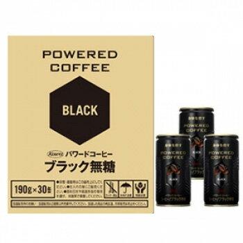 【コーワ パワードコーヒー(30本入り) ブラック無糖】あくまで日常的に飲む美味しい「コーヒー」であることを大切に考え、コーヒー豆と4種のパワー成分・ビタミンの相性やバランスを研究。[返品・交換・キャンセル不可]