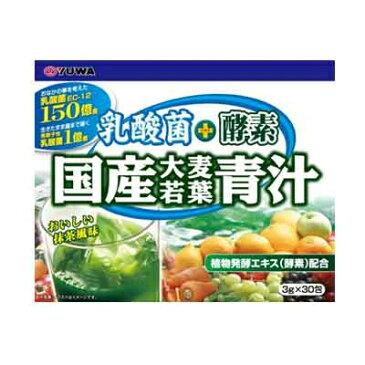 【乳酸菌+酵素 国産大麦若葉青汁30包】[返品・交換・キャンセル不可]