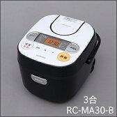 【アイリスオーヤマ 米屋の旨み 銘柄炊き ジャー炊飯器 3合 RC-MA30-B】[返品・交換・キャンセル不可]