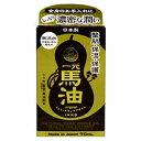 【一光スキンケアオイル70ml(リニューアル)】[返品・交換...