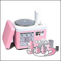 【空冷スチームもちつき機「ファンツッキー」2升型HSA-25】ファン型空冷装置付が新しい!きねでついたお餅の味を家庭で実現!コシの強いモッチリとした仕上がり!![返品・交換・キャンセル不可]
