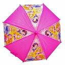 ディズニープリンセス キッズアンブレラ オーロラ (ピンク) 10452 子供用 傘 かさ カサ ドールハンドル 雨具 女の子 かわいい キャラクター グッズ メール便不可