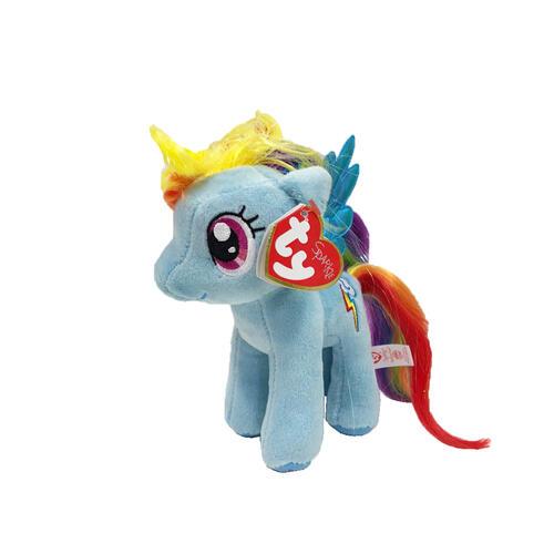 おもちゃ, ぬいぐるみ  M () 9500 My Little Pony ty Beanie Babies