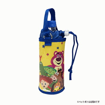 ディズニープリンセスペットボトルホルダー13762Disney保冷ペットボトル入れペットボトル飲料ケースドリンクホルダー水筒すいとうカバー女の子キャラクター雑貨白紫パープルホワイトメール便配送