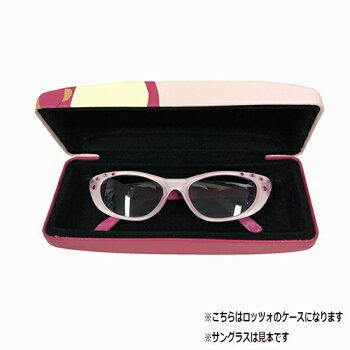 ロッツォメガネケースめがね拭き付き14050トイストーリーめがねケース眼鏡サングラスかわいいおしゃれ女の子女子収納ピンクくまクマベアTOYSTORY眼鏡拭きキャラクター雑貨グッズ景品プレゼントおまつりメール便不可