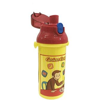 おさるのジョージ茶碗バナナ13718お茶碗食器子供子どもこどもキッズ電子レンジ対応食洗機対応キャラクター雑貨グッズメール便不可