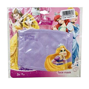 ディズニープリンセス コットン マスク ( パープル ラプンツェル) 14730 紫 むらさき コットンマスク キッズ 小さい 洗える フェイスマスク こども用 ディズニー Disney かわいい 女の子 送料込み インポート メール便配送