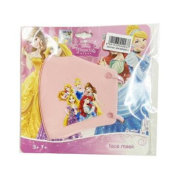ディズニープリンセス ウレタンマスク (5プリ) 14738 ピンク マスク キッズ 洗える 小さい アリエル ラプンツェル ベル シンデレラ オーロア姫 フェイスマスク こども用 ディズニー Disney かわいい 女の子 送料込み インポート メール便配送