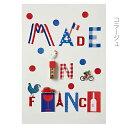 《クーポン配布中!!》フランスの小さな出版社『marais tama』のポストカード WT(コラージ ...