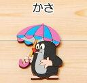 【クルテク】木製DCマグネット(かさ) MO-POMY74814 | 輸入 おしゃれ かわいい プレ ...