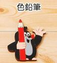 【クルテク】木製DCマグネット(色鉛筆) MO-POMY74817 | 輸入 おしゃれ かわいい プ ...
