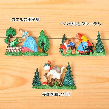 【おとぎ話の世界へ☆】ドイツ製ブローチ(カエルの王子様) WUP4227 | 輸入 おしゃれ かわいい プレゼント グッズ 小物 ホビー ポップ おもしろ pud525