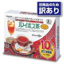 【訳あり特価30%OFF】ルイボス茶10%増量 66袋 【有...