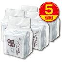 【新登場・送料無料】有機栽培カフェインレスコーヒードリップバッグ(10g×10包)【5個組・50包】オーガニック 有機JAS認定 カフェイン99.9%カット
