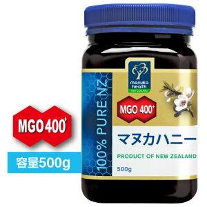 マヌカハニーMGO400+ 500g