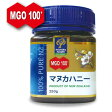 マヌカハニー MGO100+ (250g)マヌカヘルス マヌカ蜂蜜 はちみつ