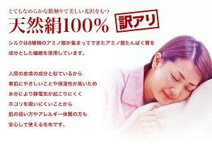 最高級シルク100%毛布シングルサイズ送料無料シルク絹毛布訳ありおすすめ効果寝具冷え症冷えとり冷え対策ひざかけブランケットギフト布ケットアレルギー寒さ対策白ホワイト