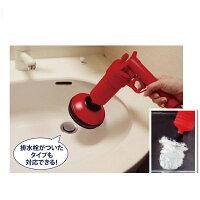 加圧式パイプレスキュー送料無料FP-248排水口パイプトイレバスタブ洗面所風呂シンク詰まりドレインパインプクリーナーつまり解消排水口クリーナー簡単圧力