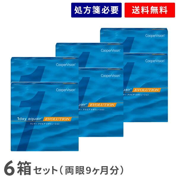 コンタクトレンズ・ケア用品, ソフトコンタクトレンズ 9069 1 1day