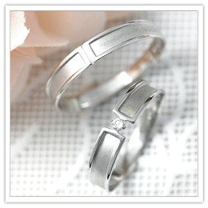 【2本セット価格】人気のマットな質感!!プラチナマリッジリング【Pt950】【ダイヤ0.03ct】【ペアリング】【結婚指輪】