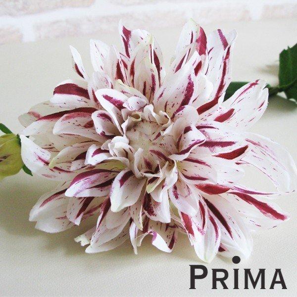 ダリア ホワイト×パープル 造花 アーティフィシャルフラワー PRIMA 花材 1本から 実 葉 枝 フラワーアレンジメント アレンジメント インテリア 装飾 ステム 造花リーフ 高級造花 単品