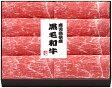 「肉の堀川亭」国産黒毛和牛 モモしゃぶしゃぶ 320g(KM-50(C)S)【すきやき・しゃぶしゃぶ用】【堀川亭のモモ・バラ】(gift)