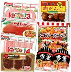 プリマハムの人気商品詰め合わせセット【送料無料】