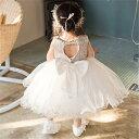 ベビードレス 結婚式 新生児 セレモニードレス 女の子 出産祝い お宮参り 子供ドレス ピアノ 発表会 キッズ ドレス ボリューム 七五三