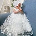 セレモニードレス ベビードレス 新生児 ドレス お宮参り チュール 刺繍 ノースリーブ ベビードレス お宮参り 夏 白 ドレス 女の子 お祝い 結婚式 退院 誕生日 プレゼント