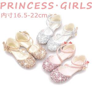 c608de931d206 スパンコール プリンセス 子ども用 靴 フォーマル シューズ 女の子 キッズ ゴールド シルバー 金 銀 大ぶり ビジュー キラキラ