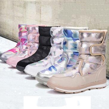 キッズ スノーブーツ ジュニア ブーツ ボア付 女の子 男の子 長靴 防水 防寒ブーツ 雪遊び スノーブーツ キッズ