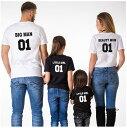 リンクコーデ 親子 赤ちゃん 親子ペアルック ロンパース 親子ペア パパ tシャツ 親子コーデ 家族 お揃い 親子tシャツ ペアルック ベビー ペア カップル ペアtシャツ セット 父の日ギフト 母の日 プレゼント・・・