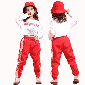 キッズ ダンス衣装 ヒップホップ ジャズダンス衣装 セットアップ ダンストップス パンツ へそ出し 長袖 子供服 HIPHOP チアガール ガールズ 発表会 ステージ衣装