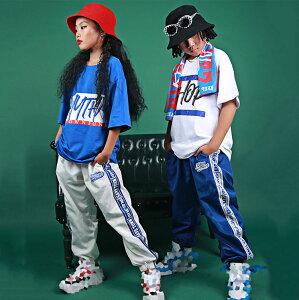 即納 キッズ ダンス衣装 ヒップホップ HIPHOP 子供 ダンスウェア キッズ トップス 半袖 Tシャツ パンツ 長ズボン 白 黒 韓国 ジャズダンス 発表会 練習着