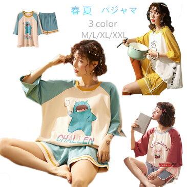 レディース パジャマ セットアップ 半袖 夏 部屋着 Tシャツ 短パン ルームウェア 可愛い 韓国風 ゆったり 寝間着 寝巻き 女性用 コットン おしゃれ