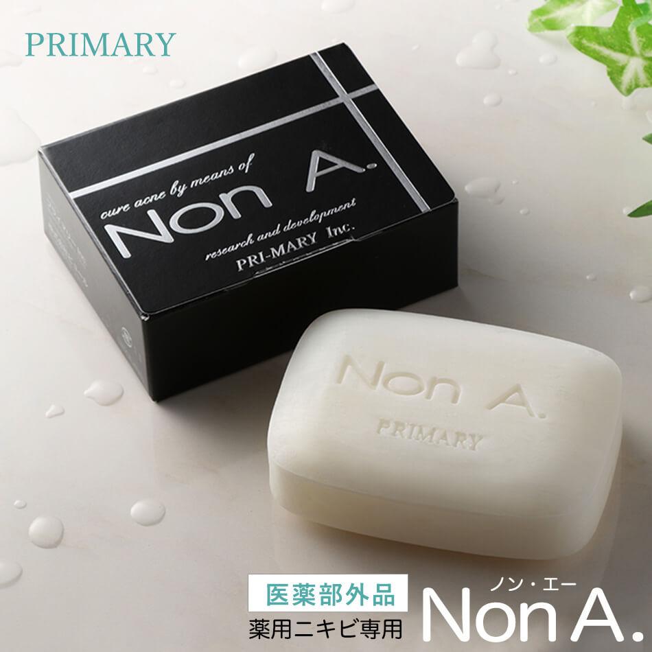 薬用ニキビ洗顔石鹸 Non A.