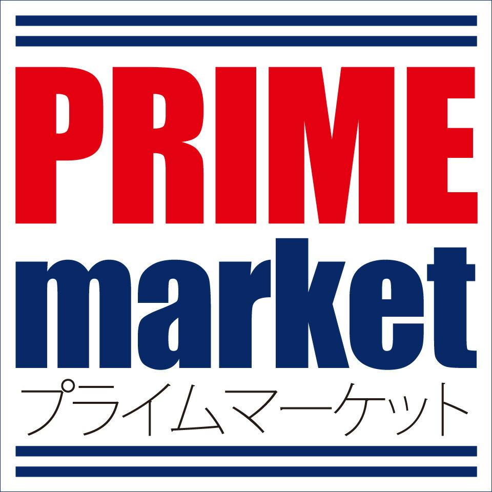 楽天仕事紹介 , 楽天市場