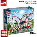 新作 lego クリエイター レゴ クリエイター エキスパート ローラーコースター #10261 Roller Coaster 4124ピース レゴ ジェットコースター レゴ パーツ レゴ ミニフィグ レゴ ブロック LEGO レゴ 作り方 通販