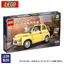 レゴ LEGO クリエイター エキスパート フィアット500 10271 おもちゃ ブロック