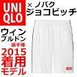 ユニクロ(UNIQLO) ノバク ジョコビッチ ウィンブルドン選手権 MEN ND ドライショートパンツ 15WB+E 158415||父の日|ギフト|お中元|御中元|暑中見舞い|残暑見舞い|