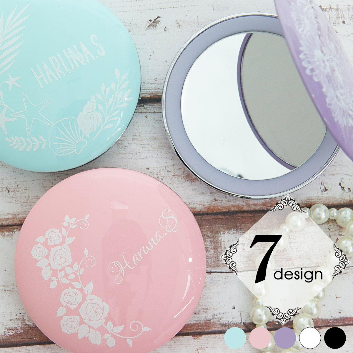 名入れ対応 刻印対応 LEDライト付き コンパクトミラー 拡大鏡 等倍鏡 鏡 デザインミラー LEDミラー LED付きミラー 女優ミラー コンパクト女優ミラー