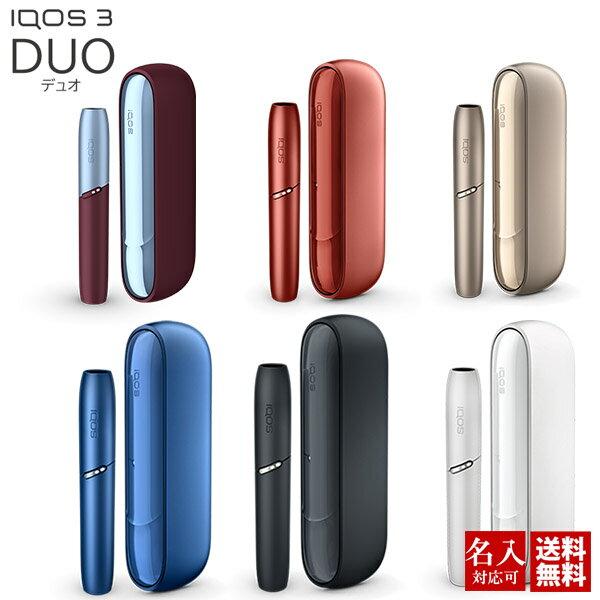 加熱式タバコ, 本体  3 DUO IQOS 3 duo IQOS 3 DUO 3 3 duo