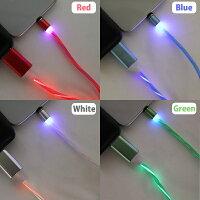 光るマグネット式充電ケーブル全4色