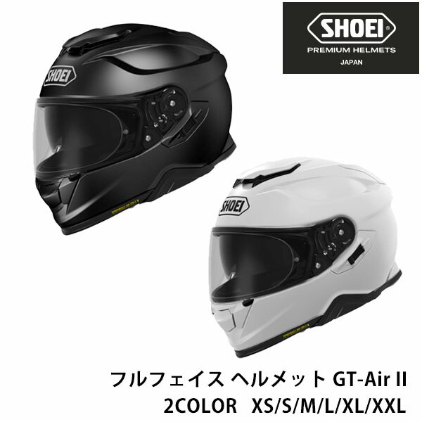 バイク用品, ヘルメット SHOEI GT-Air ll