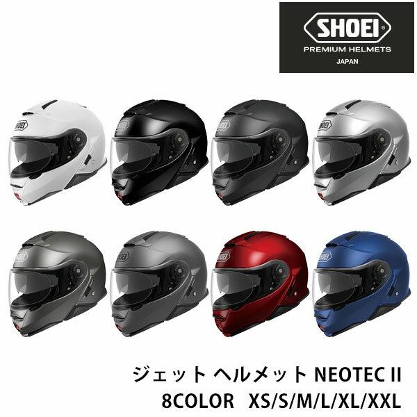 バイク用品, ヘルメット SHOEI NEOTEC ll