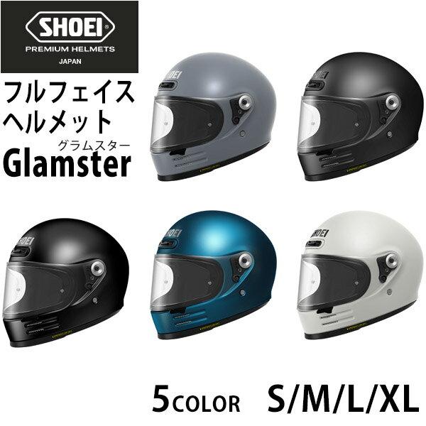 バイク用品, ヘルメット SHOEI Glamster