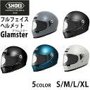 SHOEI フルフェイス ヘルメット Glamster グラムスター バイク用品 ショーエイ ショーエー ショウエイ ヘルメット 通販