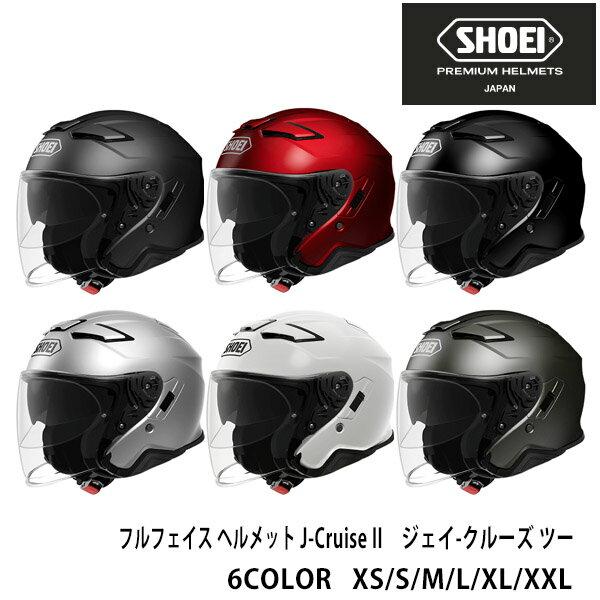 バイク用品, ヘルメット SHOEI J-Cruise ll