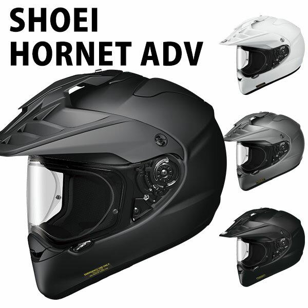バイク用品, ヘルメット shoei SHOEI OFF ROAD HELMET HORNET ADV